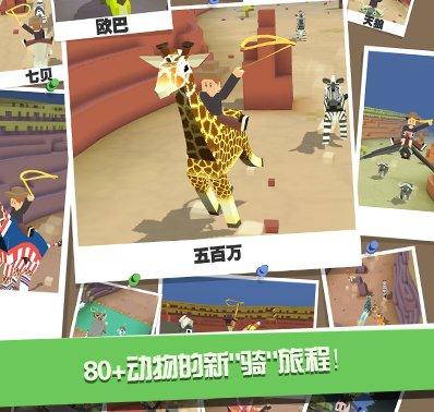 《疯狂动物园》玩转跑酷与模拟经营