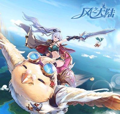 《风之大陆》资料片:天空之境,9月20日更新上线!