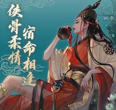 《新笑傲江湖》7月16日维护新增雕鞍兑换坐骑