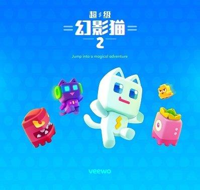 《超级幻影猫》2官方CG!快来看快来看!