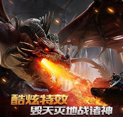 《魔戒战争》宠物玩法介绍