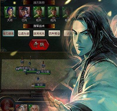 《火凤燎原大战》玩家攻略之初始武将司马懿