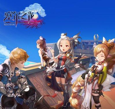 开启全新纪元!MMO手游《塞尔之光》游戏介绍!