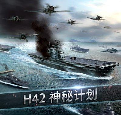 《战舰猎手》M系-巡洋舰-圣路易斯