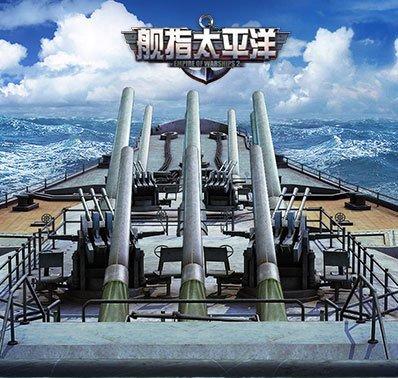 《舰指太平洋》名舰攻略:白鱼级