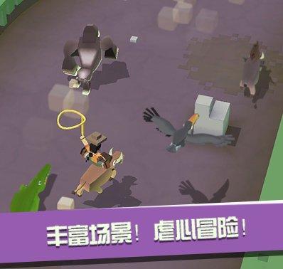 《疯狂动物园》核心玩法:跑酷篇