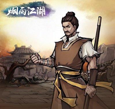 《烟雨江湖》游戏介绍(二)——战斗与角色养成