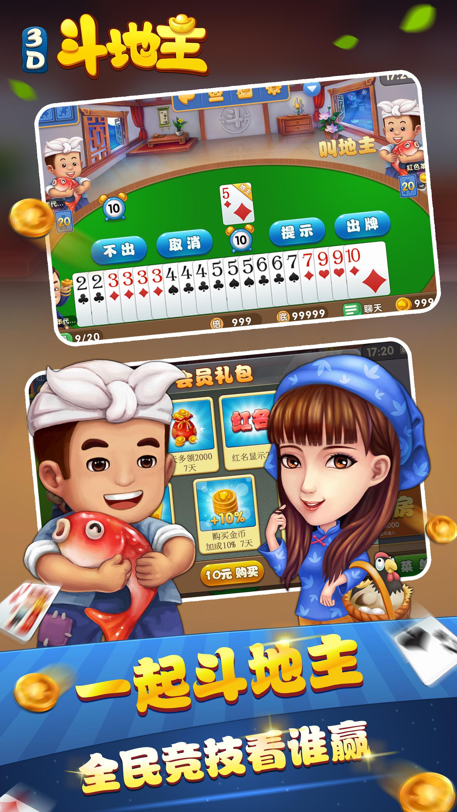 单人小游戏,单人小游戏大全,4399单人小游戏,4399小游戏小游戏,4399小游戏,小游戏大全,双人小游戏大全 - www.4399.co.