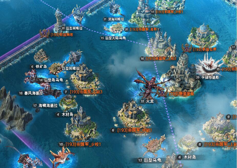 [海洋帝国] 《海洋帝国》帝国军攻略 详解怎么玩