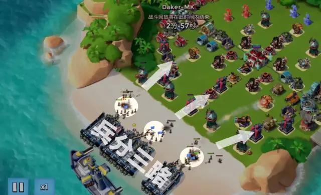 海岛奇兵看完这个就知道排行榜上的竞争多激烈了!